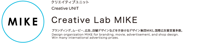 Creative Lab MIKE